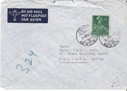 Flugbrief Von ZÜRICH 29.IV.1948 Mit Zu 248 Mi 382 Nach Colombo (Ceylon) - Luftpost