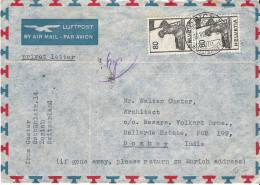 Flugbrief Von ZÜRICH 19.VIiI.1948 Mit Zu 246 Mi 380 Im Paar Nach Bombay (Indien) - Luftpost