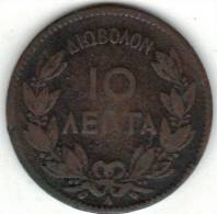 GRECE KM 55 10 L 1882 . (SP39) - Grèce
