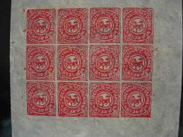 TIBET N°16 (X12) (**)COTE 660 EUROS - Briefmarken