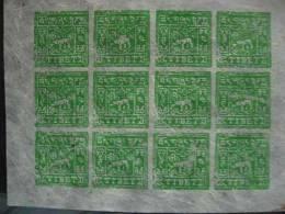 TIBET N°21B (X12) (**)COTE 180 EUROS - Briefmarken