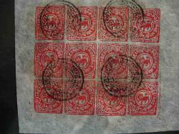 TIBET N°16 (X12) (0)COTE 660 EUROS - Postzegels