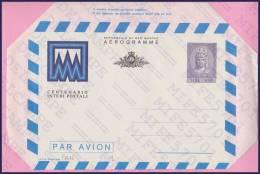 "San Marino Interi Postali Aerogramma Aerogramme CENTENARIO Fr.llo Libertas - L. 450 - 1982 - Cat.FILAGRANO ""A12"" - NUOVO - Poste Aérienne"