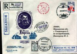 Russia 1997. The 400 Anniversary Of Wintering Of Expedition Of Vilema Barents - Expéditions Arctiques