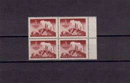 YUGOSLAVIA  ZAGREB FAIR CROATIA 1950 UNUSED 1 X 4 Stamps Michel: 621 - Neufs