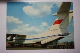 IL-86 Under Loading , Plane Avion - 1946-....: Moderne
