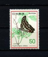 **JAPON 1977  N° 1220**  Neuf  Ier Choix. Sup.  Cote: 1.25€ (Animaux, Animals. Papillon, Butterflies. Nature) - Nuovi