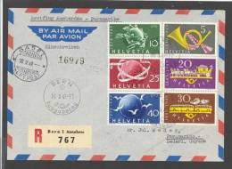 291-296 FDC R D'aviation Bern-Paramaribo Guyane 1949 - FDC