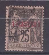 Lot N°19196   N°97, Oblit Cachet étranger ( TURQUIE ), Surchargé 1 PIASTRE 1 - 1876-1898 Sage (Tipo II)