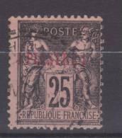 Lot N°19204   N°97, Oblit Cachet Perlé étranger(GALATA)(TURQUIE), Surchargé 1 PIASTRE 1 - 1876-1898 Sage (Type II)