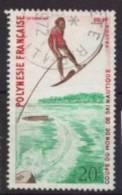 Polynésie Française 1971 Poste 87 Oblitéré-- Yvert   PO 87 -- Côte 4,60 € - Polinesia Francese