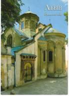 Oekraïne/Ukraina, Lwow, Ormianska Kathedraal/Katedra Ormianska, 2005 - Ukraine