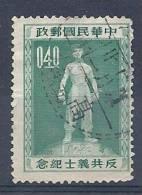 FORM0018 LOTE FORMOSA  YVERT Nº 174 - 1945-... República De China