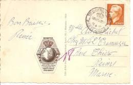 N°Y&T     EXPOSITION REINATEX (VIGNETTE Mauve) 1952 - Monaco