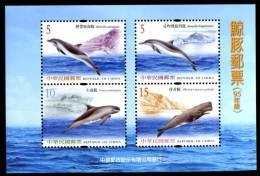 TAIWAN 2006 - Faune, Baleines, Dauphins - BF Neuf // Mnh - 1945-... République De Chine