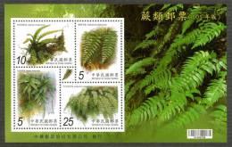 TAIWAN 2012 - Flore, Fougères - BF Neuf // Mnh - 1945-... République De Chine