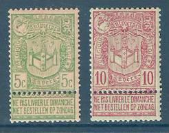 Belgium - 1894 ( Arms Of Antwerp ) - MNH (**) - 1894-1896 Tentoonstellingen
