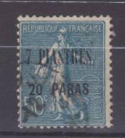 Lot N°19231    N°34, Oblit Cachet étranger A Déchiffrer, Surchargé 7 PIASTRES, 20 PARAS, - Oblitérés