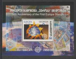 Georgia Georgien 2006 B38 - Mi 514 A ** Globe Enclosed In Paper - 50 Years Of Brands/ Verpackte Weltkugel - Europamarken - Europa-CEPT