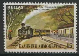 Greece Grece Hellas 1984 Mi 1564 YT 1540 ** Pelion Steam Train – Railway Centenary / Schmalspurbahn Im Pelion-Gebirge - Treinen