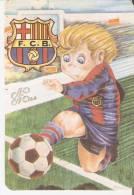 CALENDARIO DEL AÑO 1986 DEL F.C.BARCELONA (FUTBOL-FOOTBALL-BARÇA) (CALENDRIER-CALENDAR) - Tamaño Pequeño : 1981-90
