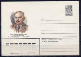 USSR 1982 15439 Academic V.N.Vinogradov (Stalin´s Personal Doctor) - 1980-91