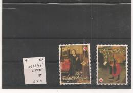 BELGIQUE   XX   1990/1998    Y/T   2398/99 - Non Classificati