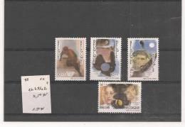 BELGIQUE   XX   1990/1998    Y/T   2439/42 - Non Classificati