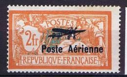 France Yv. A1, Mi 220 Neuf Avec ( Ou Trace De) Charniere / MH, Signé/signed 3 X 1927