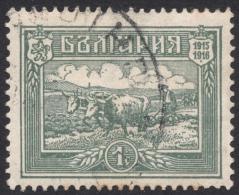 Bulgaria, 1 S. 1919, Sc # 134, Used - 1909-45 Kingdom