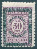 Yugoslavia Kingdom, Porto 1933 Mi#68 A, Error Inverted Overprint, Mint Hinged - Portomarken