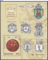 ROMANIA, 2008, ROMANIAN HERALDIC SYMBOLS; Souvenir Sheet; MNH (**), Sc. 5076,  {-} - Blocs-feuillets
