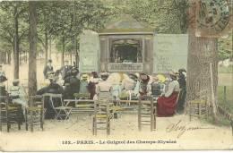 PARIS.  Le Guignol Des Champs Elysées. - District 08