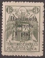 GUI259H-L4164TEESS.Guinee .Guinea.Escudo.SELLOS FISCALES P/ CORREOS.1939/41.(Ed  259H**).sin Charnela.RARO.MAGNIFICO - Sellos