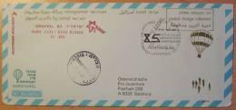 Pro Juventute Sonder-Ballonpost Nr. 31 (1985; Israel) - Per Palloni