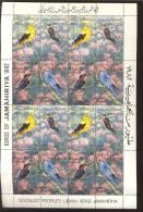 MINT NEVER HINGED MINI SHEET OF BIRDS   #   M-565 X 4 -45  ( LIBYA  JAMAHIRIYA  1023 - Zonder Classificatie