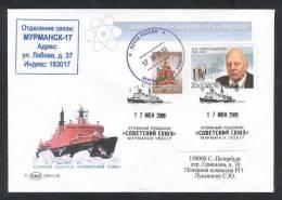 RUSSIA 2009 COVER Used FIRST DAY NUCLEAR ICEBREAKER SOVETSKY SOYUZ BRISE-GLACE ATOM ALEKSANDROV PREMIER JOUR Mailed - Navi Polari E Rompighiaccio