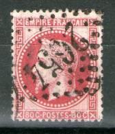 N°32A°_rose Carminé_GC 2654_manque Partie Des Guillochis_cote 45.00 - 1863-1870 Napoléon III. Laure
