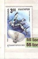 BULGARIA / BULGARIE 1994 Club Atlantique - L´espace   1v.-  MNH - Space