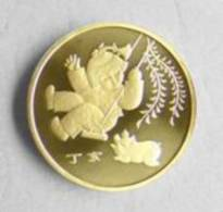 China 2007 YEAR OF THE PIG Commemorative Coin / 1 V - China
