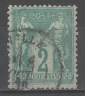 Sage  N° 74 Avec Oblitération Cachet à Date  TTB - 1876-1898 Sage (Type II)