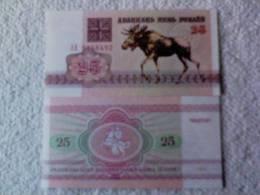 Billete  Bielorrusia. 25 Rublos. 1992. - Belarus