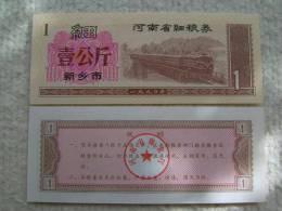 Billete China. 1 Yuan. - China
