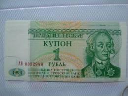 Billete Trandestrovia. 1 Rublo. 1994. - Bankbiljetten