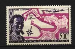 Cote Des Somalis   PA N° 25   Neuf *  Cote Y&T  68,00  €uro  Au Quart De Cote - Non Classés