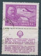 "Yugoslavia Republic, Airmail 1948 Mi#556, Error - ""DJ"" Instead Of ""DU"", Used - Gebruikt"