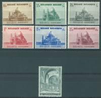 BELGIQUE - 1938 - MNH/*** - LUXE- BASILIQUE DE KOEKELBERG - COB 471-477  LOT 6803 - Unused Stamps