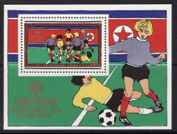 Korea (North) #1888 F-VF Mint NH ** (1979) International Year Of The Child, Soccer - Korea, North