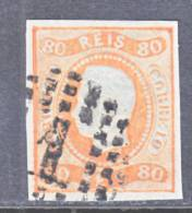 Portugal  22   (o)  4 Margin - Used Stamps