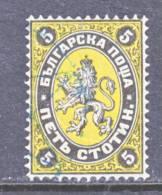 Bulgaria  7   (o) - 1879-08 Principalty